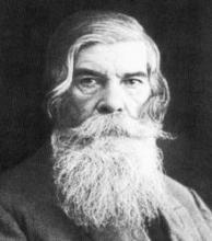 Владимир Михайлович Бехтерев